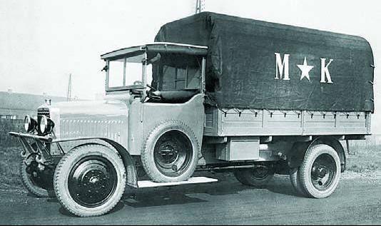 Грузовик Minerva  СМ-3
