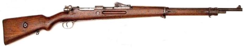 Винтовка Mauser Gew-98