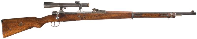 Винтовка Mauser Gew. 98 с оптическим прицелом