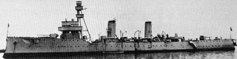Бронепалубный крейсер «Almirante Grau»