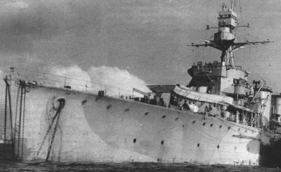 Легкий крейсер «Dragon» (D46)