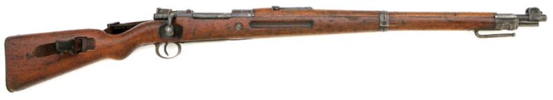 Карабин Mauser 98AZ (Artillery Carbine)