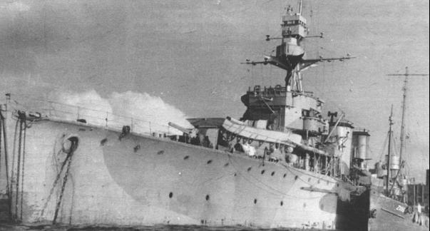 Легкий крейсер «Dragon»