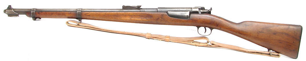 Карабин Danish Krag-Jørgensen M-1889/24