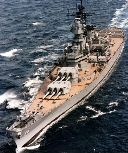 Линейный корабль «Wisconsin» (ВВ-64)