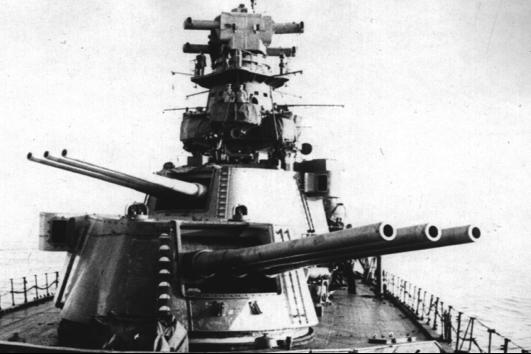 Легкий крейсер «Максим Горький»