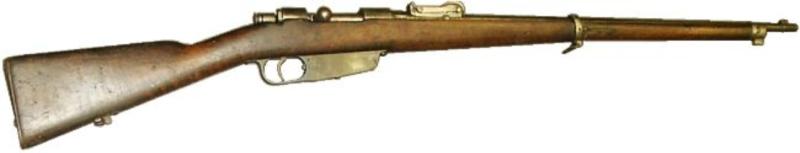 Винтовка – Paraviccini-Carcano M-91
