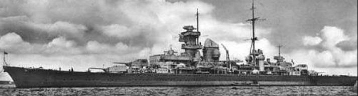 Легкий крейсер «Калинин»