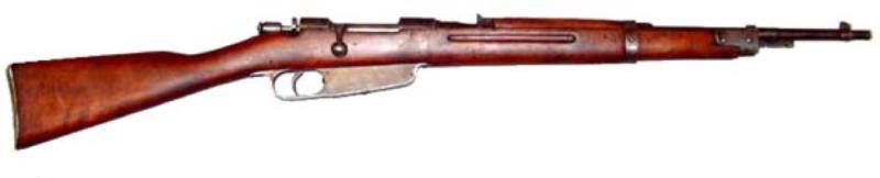 Винтовка Carcano M-38