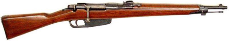 Карабин Carcano M-91 T.S