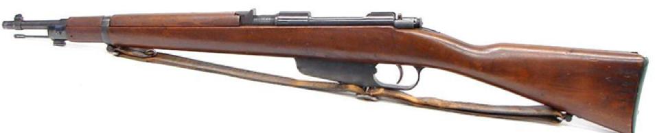 Карабин Carcano M-91/24 Carbine