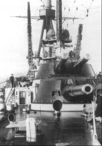 Линейный корабль «Courbet»