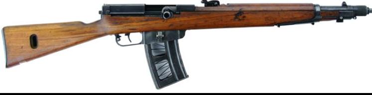 Самозарядная винтовка Breda M-1935 PG