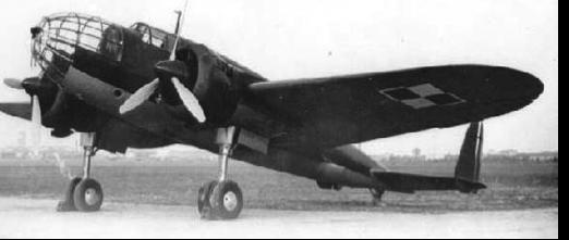 Бомбардировщик P-30 (LWS-4А) Zubr