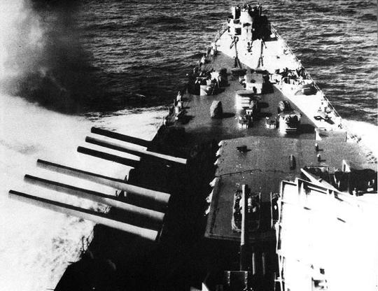 Линейный крейсер «Alaska» (СВ-1)