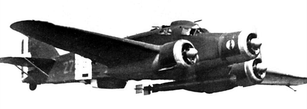 Бомбардировщик IAR 79 (JRS-79B)