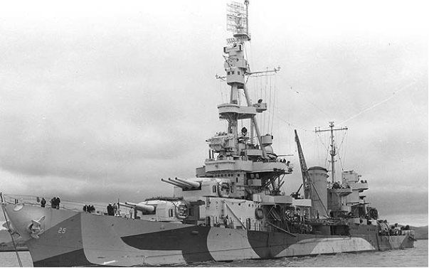 Тяжелый крейсер heavy cruisers «Salt Lake City» (С-25)