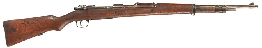 Винтовка Chiang Kai-shek rifle (Туре 24)