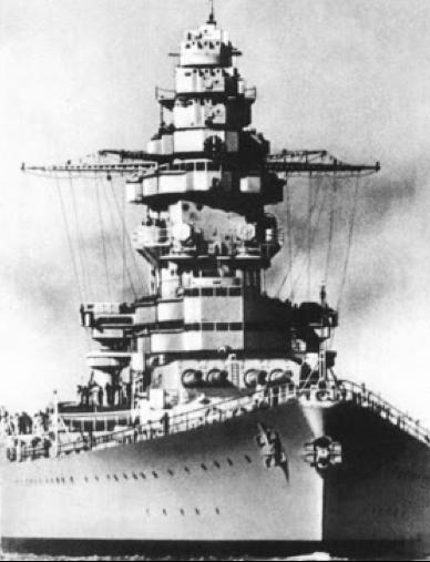 Линейный корабль «Strasbourg»