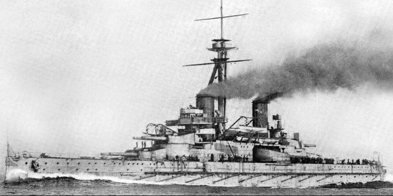 Линейный корабль «Minas Gerais»