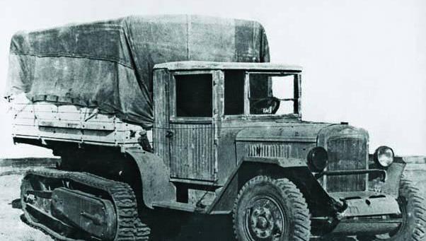 Полугусеничный грузовик ЗиС-42 с кузовом упрощённого типа