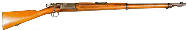 Винтовка Krag-Jorgensen M-1894
