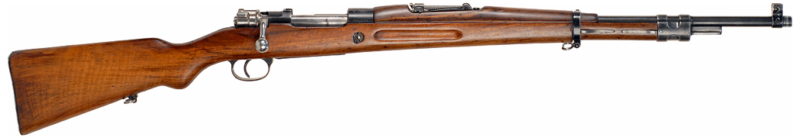 Карабин Mauser Modelo 1935