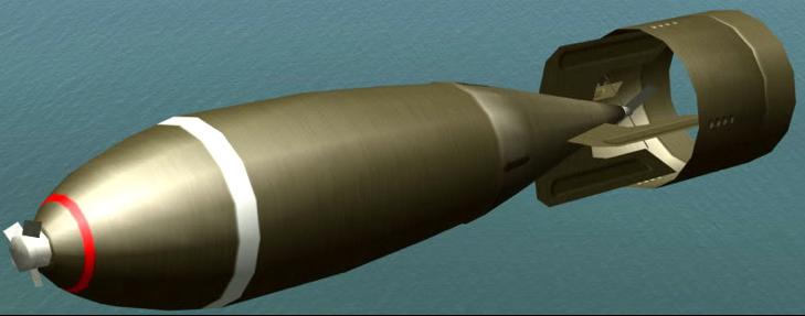Рисунок авиабомбы 500 lb GР