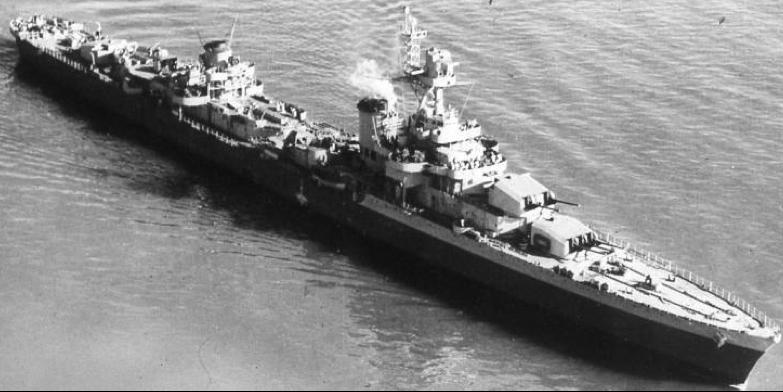 Легкий крейсер  «Emile Bertin»