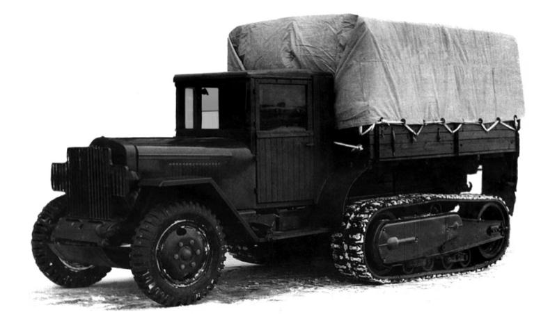 Полугусеничный грузовик ЗиС-42М