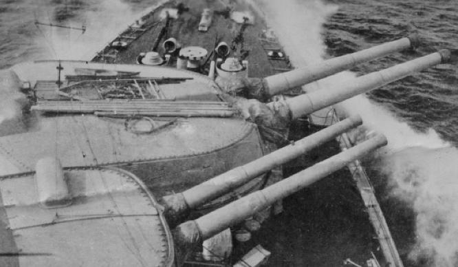 Броненосец береговой обороны «Gustatat»