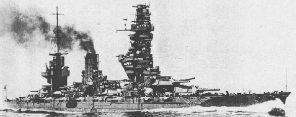 Линейный корабль «Fuso»