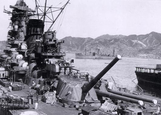 Линейный корабль «Yamashiro»