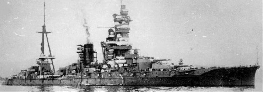 Линейный корабль «Ise»