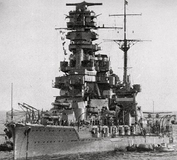 Линейный корабль «Hyuga»