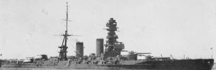 Линейный корабль «Mutsu»