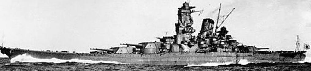Линейный корабль «Yamato»