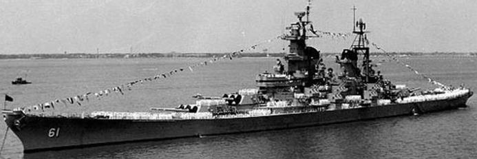 Линейный корабль «Musashi»