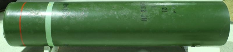 Авиабомба 2000 lbs HC
