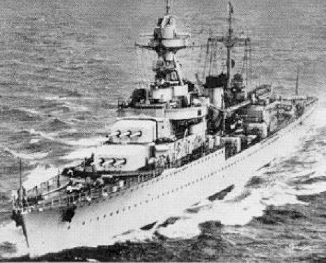 Легкий крейсер «Georges Leygues»