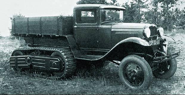 Полугусеничный автомобиль ГАЗ-60