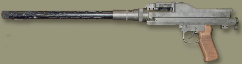Авиационный пулемет MG-81