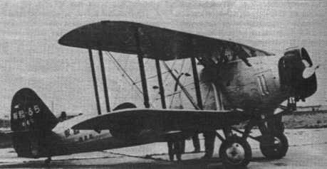 Бомбардировщик Aichi D-1А