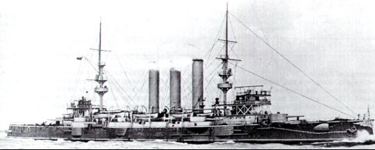 Броненосный крейсер «O'Higgins»