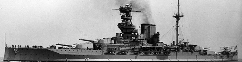 Линейный корабль «Vliant»