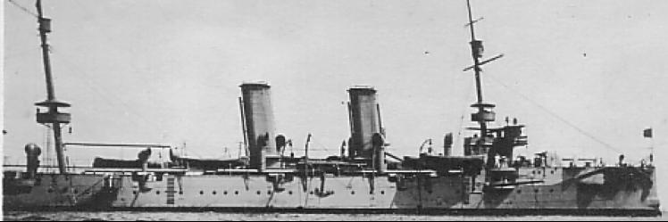 Бронепалубный крейсер  «Chacabuco»