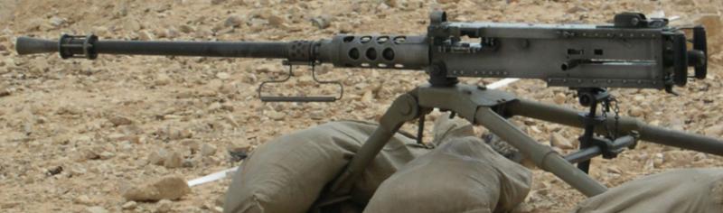 Крупнокалиберный станковый пулемет Browning M-2HB