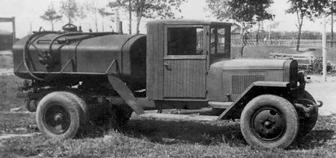 Топливозаправщик на базе ЗиС-5В