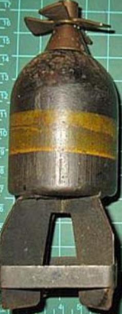 Фугасная бомба То-3 (Туре-3)