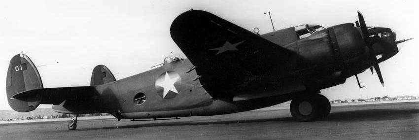 Бомбардировщик Lockheed B-37